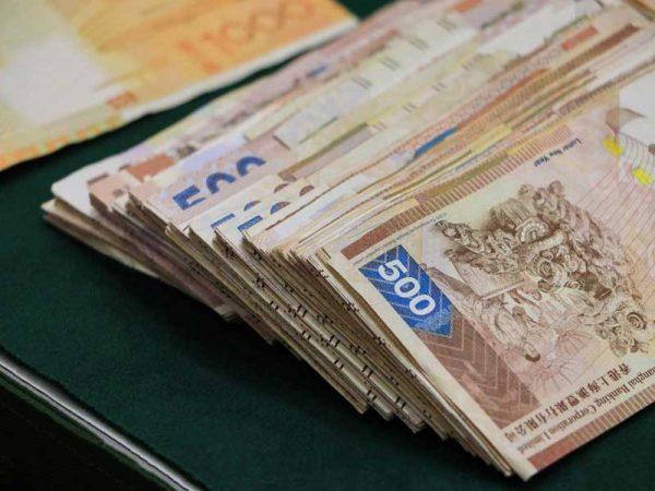 Anti Money Laundering Training